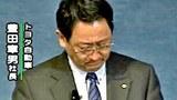 Ông Akio Toyoda đã khóc khi nói chuyện trước các công nhân Toyota ở Hoa Kỳ