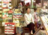 CigaretVendor200.jpg