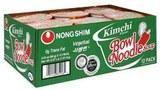 Một trong nhiều loại mì Nongshim bán trên thị trường (ảnh minh hoạ)