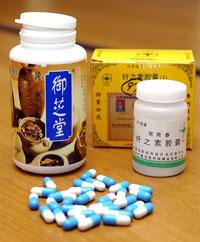 Thuốc giảm cân sản xuất tại Trung Quốc, ảnh chụp ngày 12 tháng 7 năm 2002. AFP PHOTO.