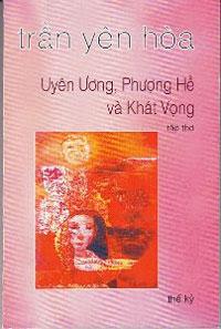 phuong-he-200.jpg