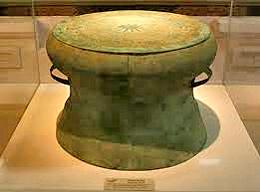 Chiếc trống đồng thuộc văn hóa Đông Sơn. (Source ditichlichsuvanhoa.com)
