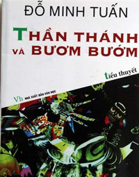 than-thanh-buom-buom-200.jpg