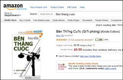 """""""Bên thắng cuộc"""" phiên bản Kindle bán trên trang web Amazon. Screen capture."""