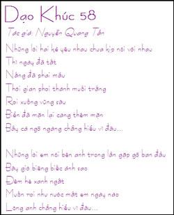 Hình Bài Dạo Khúc 58 trên một trang mạng. Courtesy poem.tkaraoke.com