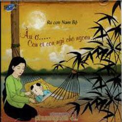 Hình bìa CD Hát ru Nam bộ, ảnh minh họa. Photo courtesy of PhuongNamBook.