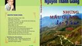Nguyen-Thanh-Giang-305
