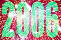 newyear200.jpg