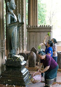 laos-new-year-200.jpg