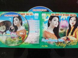 Nhiều loại dân ca của Nghệ Tĩnh cũng được phổ biến ra CD cho các người yêu thích. RFA