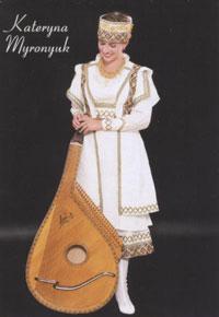 KKateryna-Myronyuk-200.jpg