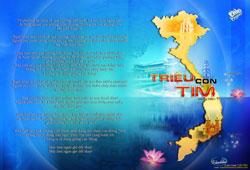 Lời bài hát Triệu Con Tim, một sáng tác mới của Nhạc sĩ Trúc Hồ. Courtesy Trung Tâm Asia.