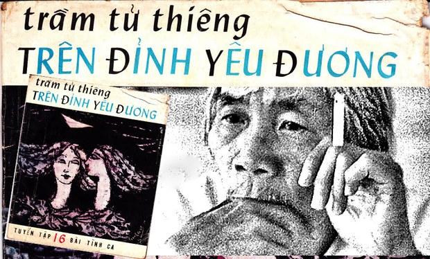 Trầm Tử Thiêng (1937 - 2000) là một nhạc sĩ của dòng nhạc vàng và tình ca giai đoạn 1954 - 1975 tại miền Nam Việt Nam.