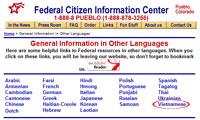 ImmigrationFCIWeb200.jpg