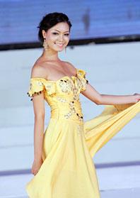 Hoa hậu Trần Thuỳ Dung