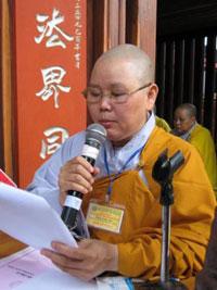 Sư cô Thích Nữ Minh Nguyên. Photo courtesy of daophatngaynay.com
