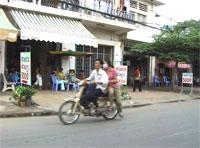 HumanTraficking200.jpg