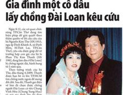 Tin tức lo ngại về các cô gái đi lấy chồng Đài Loan vẫn xuất hiện trên báo chí.Báo Phụ Nữ