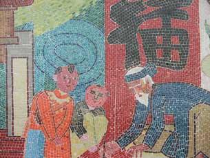 Một đoạn của con đường gốm sứ, một công trình chào mừng đại lễ 1000 năm Thăng Long - Hà Nội.