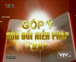 Kêu gọi nhân dân góp ý dự thảo sửa đổi Hiến pháp trên Đài truyền hình VTV. Screen capture.