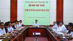PCT tỉnh Hưng Yên, Nguyễn Khắc Hào phát biểu tại hội nghị toàn quốc về giải quyết khiếu nại, tố cáo hôm 02/05/2012.