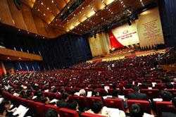 Lễ khai mạc Đại hội lần thứ 11 của Đảng Cộng sản Việt Nam tại Hà Nội ngày 12 tháng 1 năm 2011. AFP PHOTO / HOANG DINH Nam.