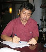 """Trần Huỳnh Duy Thức với bút hiệu blogger Trần Đông Chấn bị tuyên án 16 năm tù và 5 năm quản chế với tội """"danh hoạt động nhằm lật đổ chính quyền nhân dân"""" Files photos"""