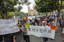 Biểu tình chống Trung Quốc tại thành phố Hồ Chí Minh ngày 11 tháng 5 năm 2014. AFP photo