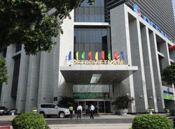 Trụ sở Tập đoàn Petro Việt Nam tại Hà Nội hôm 22/09/2011. RFA PHOTO.
