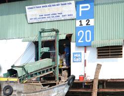 Một nhà máy xay xát và lau bóng lúa gạo tại phường An Bình, quận Ninh Kiều, thành phố Cần Thơ, ành chụp trước đây. RFA PHOTO.