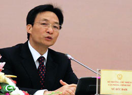 Bộ trưởng, Chủ nhiệm Văn phòng Chính phủ Vũ Đức Đam. chinhphu.vn