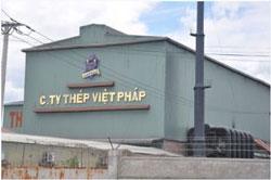Nhà máy thép Việt Pháp (Cụm Công nghiệp Dịch vụ Thương Tín 1, xã Điện Nam Đông) ở xã Điện Nam Đông, H.Điện Bàn, tỉnh Quảng Nam. Courtesy quangnam.gov