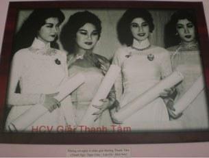 Những nữ nghệ sĩ nhận giải Thanh Tâm. Từ trái qua: Thanh Nga - Ngọc Giàu - Lan Chi - Bích Sơn.