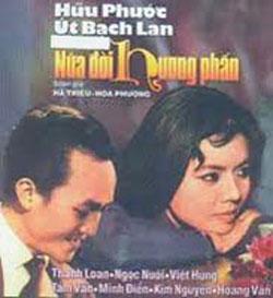 Poster quảng cáo vở cải lương Nửa Đời Hương Phấn với Nghệ sĩ Hữu Phước và Út Bạch Lan. File photo.