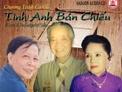 """Bìa dĩa """"Tình anh bán chiếu"""" với hình ảnh Út Trà Ôn (giữa). Photo courtesy of phapluattp.vn"""