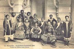 Một đoàn hát bội năm 1906. files photos