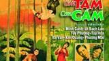 """Dĩa hát Tân cổ """"Con Tấm Con Cám"""" với Minh Cảnh - Út Bạch Lan"""
