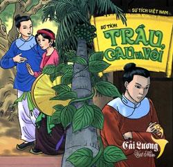 """Bìa đĩa hát Chuyện cổ tích """"Trầu Cau"""". Photo courtesy of CLVN."""