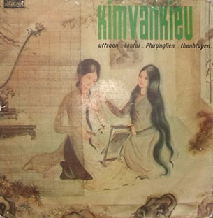 Bìa đĩa hát cải lương Kim Vân Kiều trước đây.