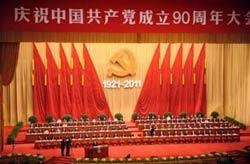 Lễ kỷ niệm 90 năm ngày thành lập Đảng Cộng sản Trung Quốc tại Đại lễ đường nhân dân TQ hôm 01/7/2011. AFP photo