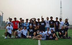 Nhóm No-U trong một lần ra sân đá bóng, ảnh chụp trước đây. Photo courtesy of No-U.