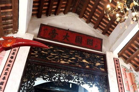 Rất nhiều nơi trên đất Việt Nam, theo thống kê của Trung tâm Minh Triết là hơn 30 nơi thờ Triệu Vũ Đế.