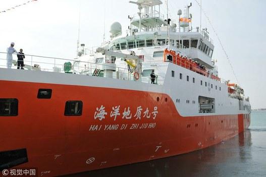 Hình minh họa. Tàu khảo sát Hải Dương của Trung Quốc