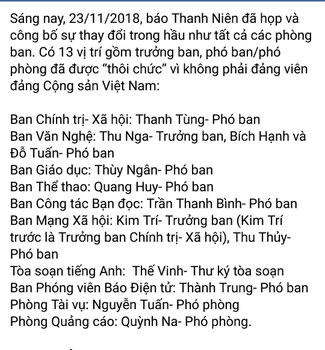 Danh sách các lãnh đạo báo Thanh Niên bị thôi chức được lan truyền trên FB