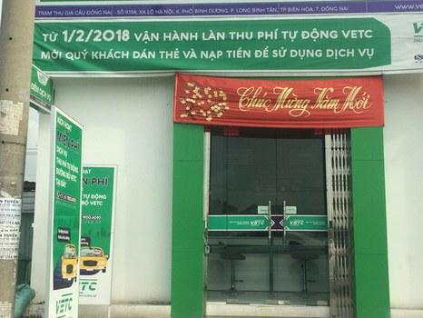 Trạm BOT cầu Đồng Nai là trạm đầu tiên thực hiện thu phí tự động.