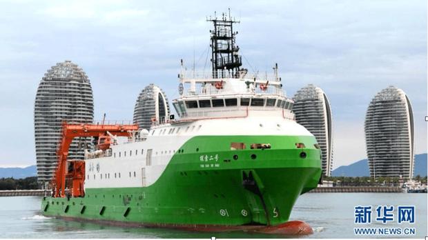 Tàu khảo sát Trung Quốc vào vùng đặc quyền kinh tế của Việt Nam để lấy mẫu và thử tàu lặn