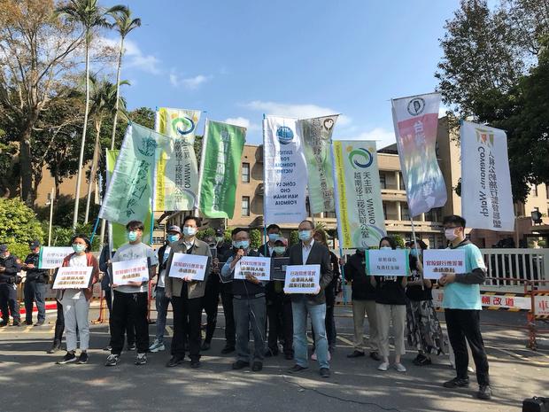 Formosa được 4 ngân hàng Đài Loan cho vay 2.5 tỷ USD, người Việt biểu tình phản đối