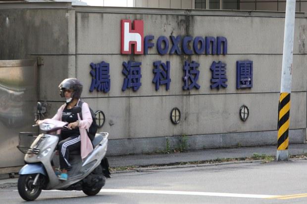 Công ty sản xuất máy tính cho Apple chuyển từ Trung Quốc, đầu tư dự án 270 triệu USD tại Bắc Giang