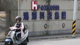 Văn phòng của Foxconn tại Đài Bắc, Đài Loan. Ảnh chụp ngày 14/7/2020.