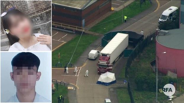 Hình hai người được cho là nạn nhân trên chiếc xe chở người lậu từ Pháp sang Anh hôm 23/10/2019